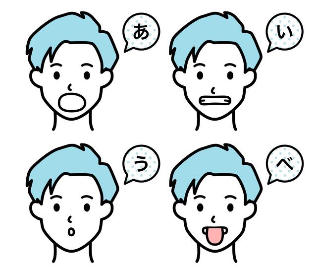 馬車道アイランドタワー歯科|ブログ|舌の位置、それで正しいですか?受け口や二重あごの原因にも|あいうべ体操解説の画像